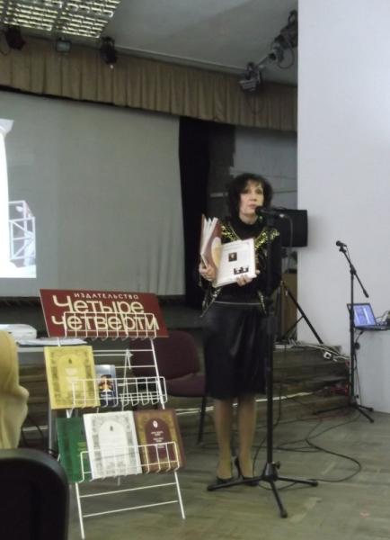 Презентация книги «Православные святые земли Белорусской»