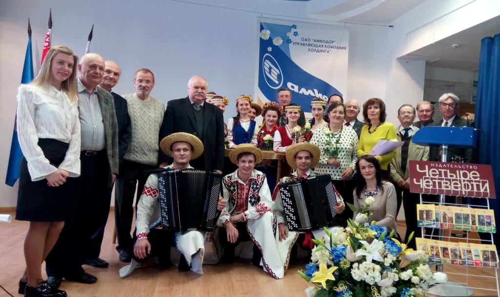 Беларускія пісьменнікі завіталі ў госці да «Амкадора»