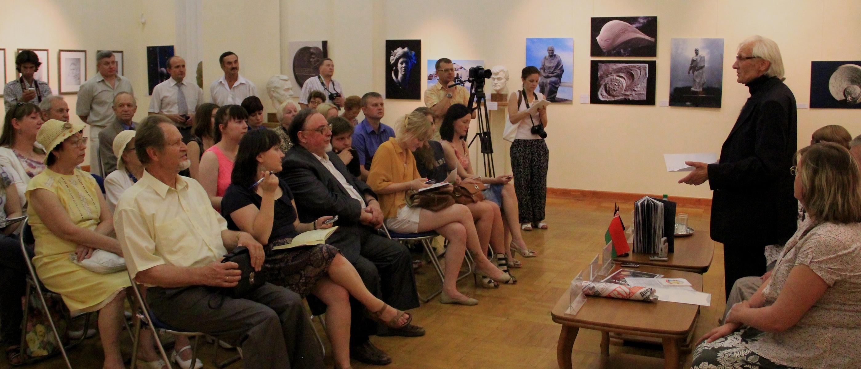 Состоялась презентация альбома «Иван Миско. Скульптура»