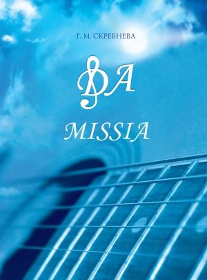 D.A. : Missia